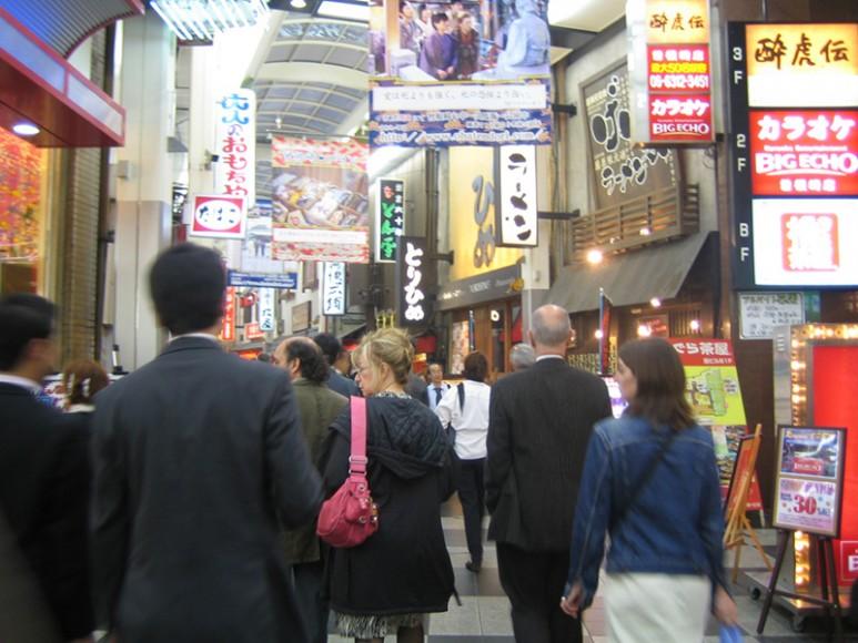 JAPON-06 (1)