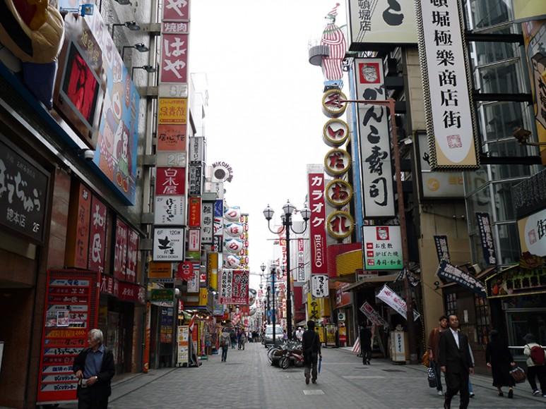 JAPON-09