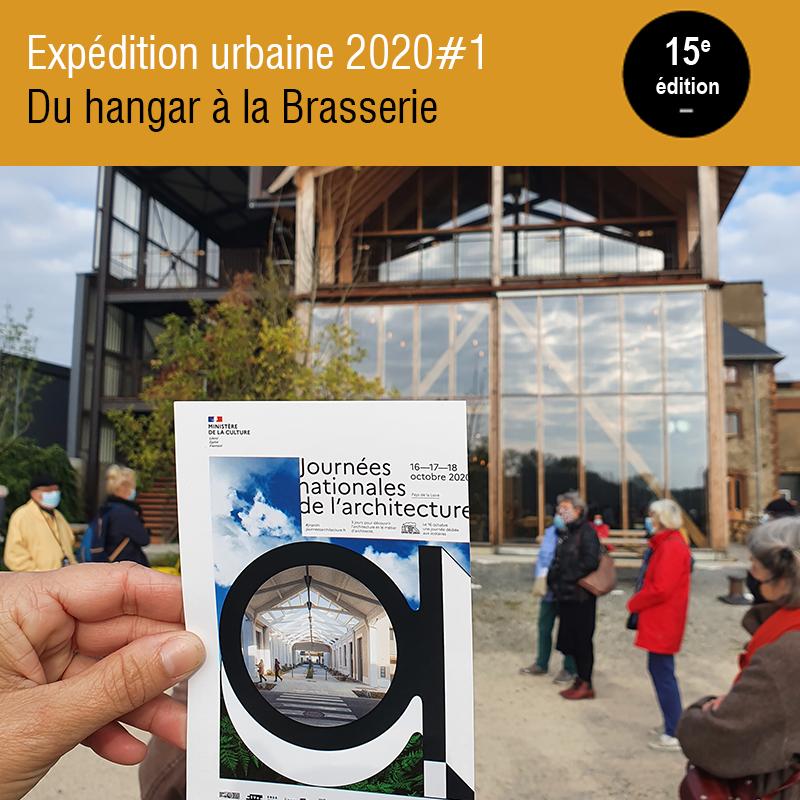 ardepa expéditions urbaines visites architecture du hangar à banane à la brasserie de l'atlantique